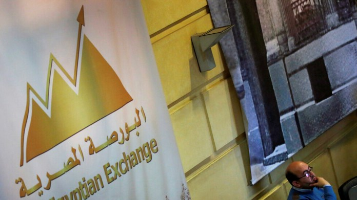 The Egyptian Stock Exchange falls after Ethiopia announced the start of the second filling of the Renaissance Dam