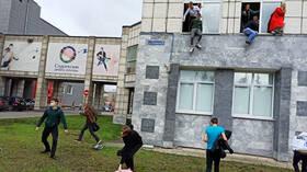 صورة منفذ الهجوم المسلح على جامعة في مدينة بيرم الروسية بعد إصابته