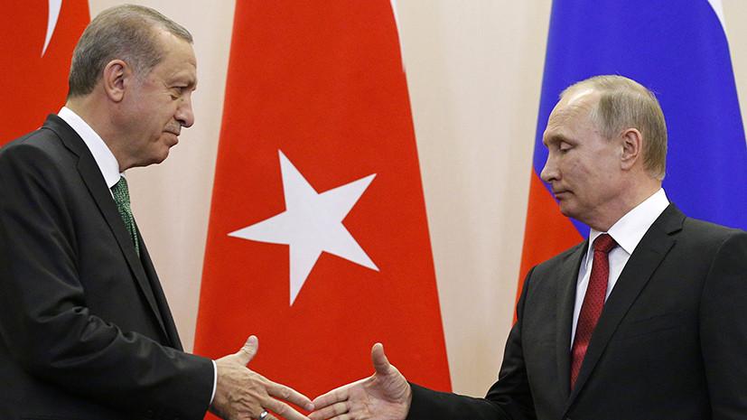 Картинки по запросу путин эрдоган