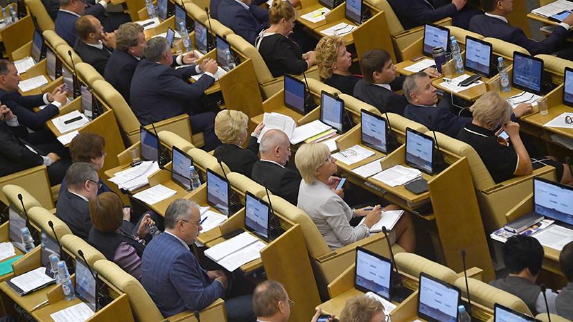 В Госдуме рекомендуют не задействовать в кино актёров с антироссийскими взглядами