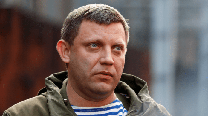 In Donetsk the square is named after Zakharchenko
