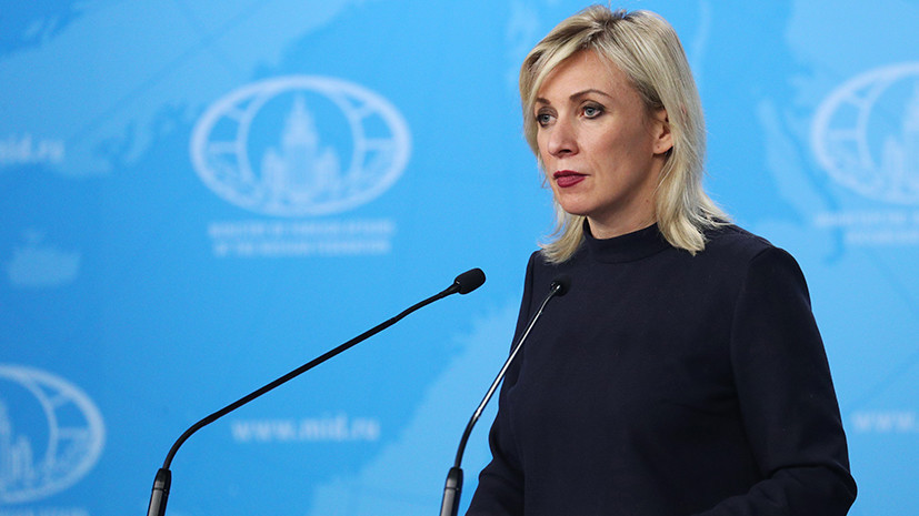 Захарова отреагировала на заявление Белого дома о победе над нацизмом