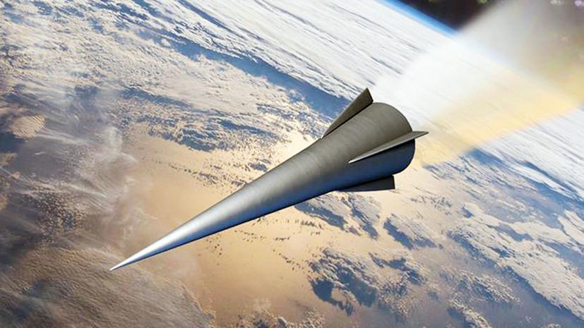 A szakértő értékelte a hiperszonikus rakéták Európában történő lehetséges telepítéséről szóló amerikai nyilatkozatot