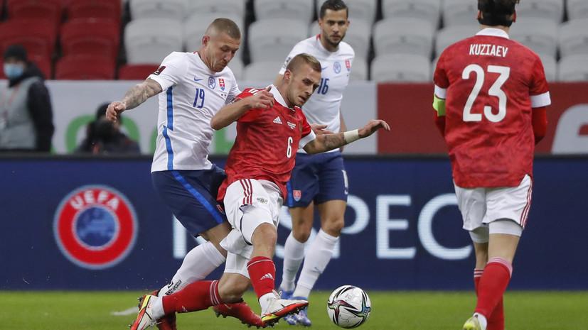 Дюрица заявил, что Словакия в матче с Россией была лучше по всем компонентам