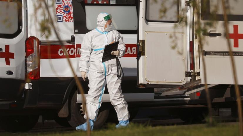 В России за сутки выявляли 29362 случая коронавируса