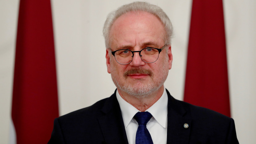 Президент Латвии дал положительный результат на коронавирус