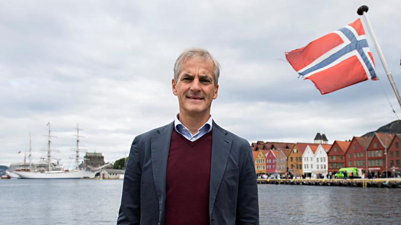 Йонас Гар Стёре станет премьер-министром Норвегии
