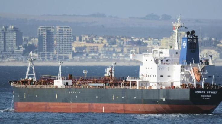 An oil tanker linked to an Israeli billionaire has come under attack off the coast of Oman. Johan Victor/