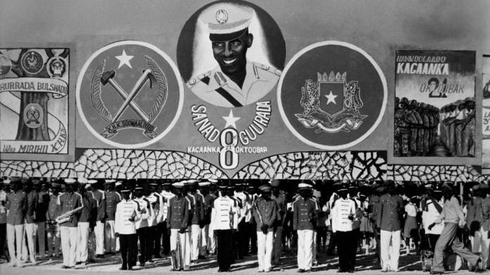 Socialist Somalia: The legacy of Barre's military regime