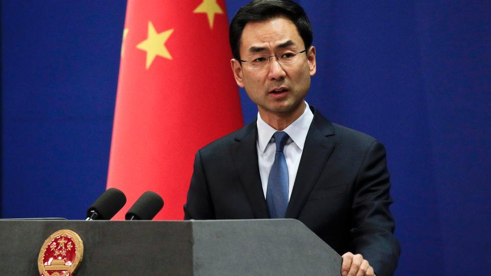 China Urges U.s. Not To Abuse Force, Spokesman