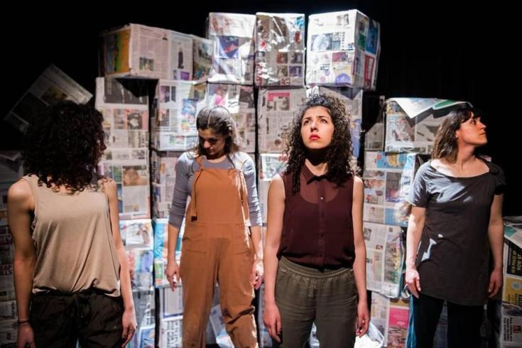 CURFEW (2018): A collaborative contemporary dance production by Hawiyya and the El Funoun dance troupe based in Palestine.