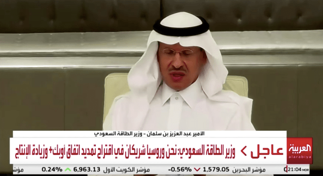 Saudi Energy Minister Abdulaziz bin Salman pushes back on UAE opposition to OPEC+ deal during a recent media appearance.