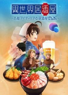 Watch Isekai Izakaya: Koto Aitheria no Izakaya Nobu full episodes online English Sub.