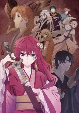Watch Yona of the Dawn full episodes online English sub.