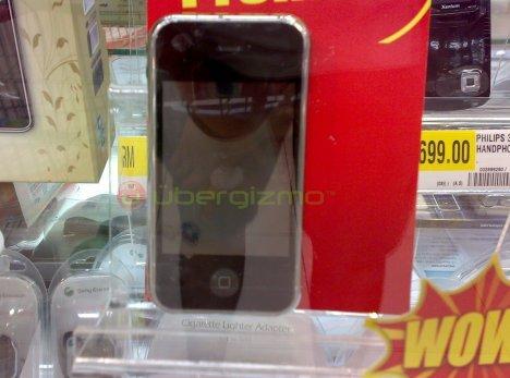 CSL DS1000 iPhone Clone