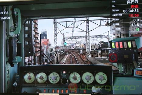 Fujitsu's ultimate train simulator is not for kids