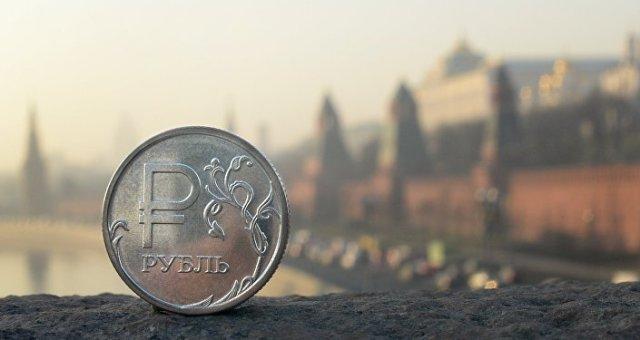 Rublo, moneda rusa (archivo)