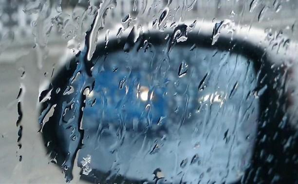 Картинки по запросу погода дождь