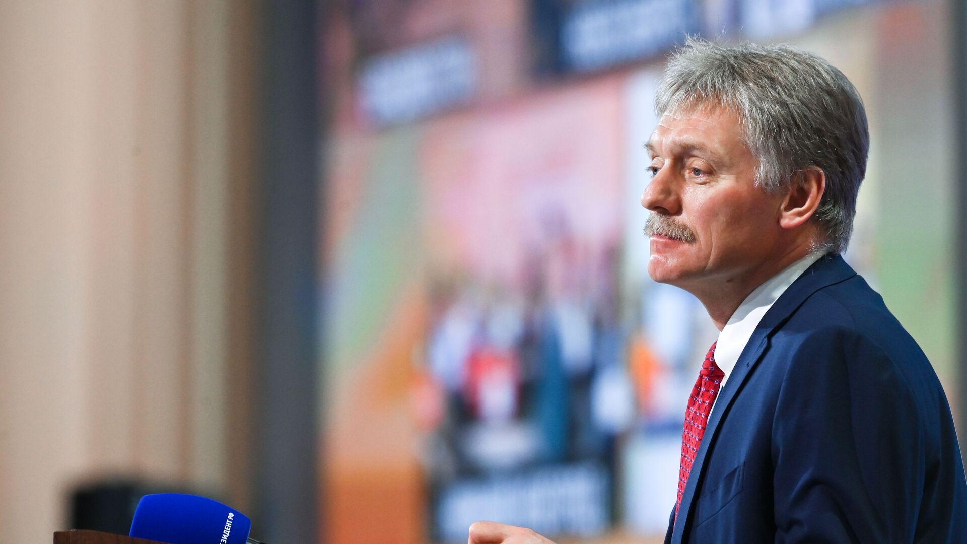 Kremlin: ABD Ulusal Güvenlik Danışmanı Sullivan'ın doğalgazla ilgili açıklaması hatalı