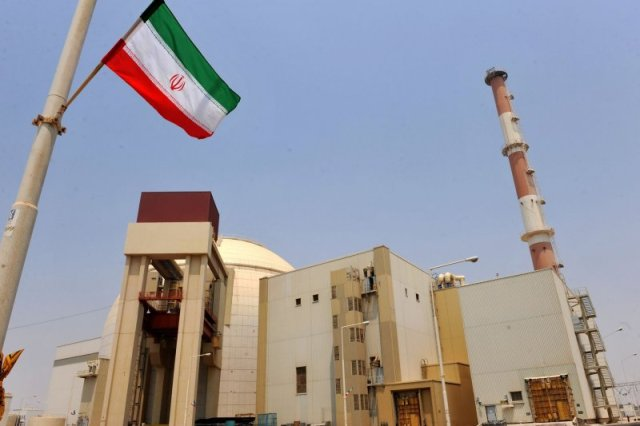 Iran says its studying how to increase nuclear energy capacity. (UPI Photo)