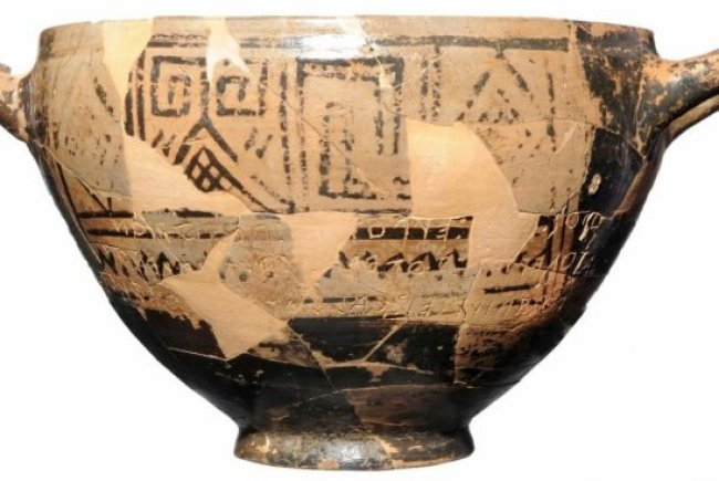The Tomb of Nestor's Cup on the Italian island of Ischia is named for a wine cup featuring one of the earliest surviving inscriptions in the Greek language. Photo byGigante et al./PLOS ONE