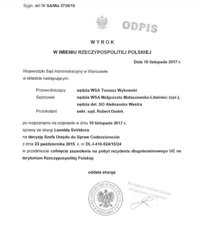 Wyrok w Imieniu Rzeczypospolitej Polskiej w sprawie Leonida Swiridowa. Wojewódzki sąd administracyjny w Warszawie. 10 listopada 2017 r.
