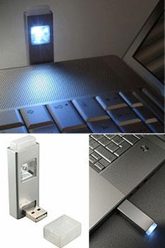 USB-powered lamp lights up surroundings