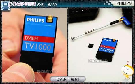 Philips SDIO TV1000/TV1100 DVB-H Tuner Card | Ubergizmo