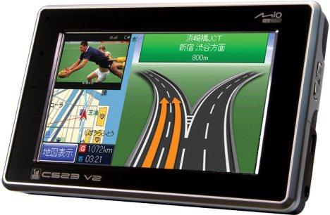 Mitac Mio C523 V2 Portable Navigation Device