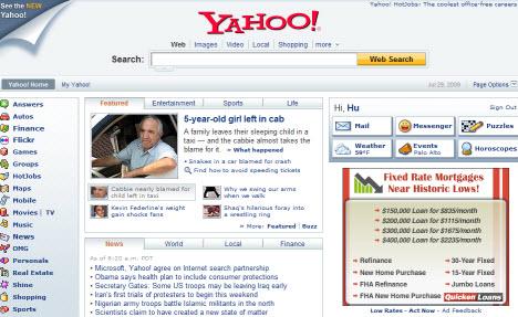 Microsoft Bing will be Yahoo's search