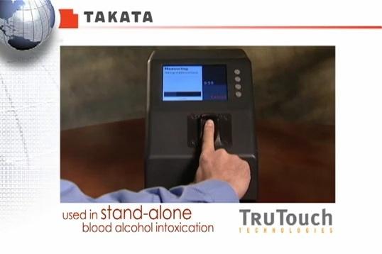 Takata TruTouch