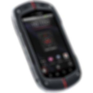 Mystery Casio phone