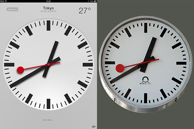 Apple will soon met SBB over iPad app's clock design | Ubergizmo