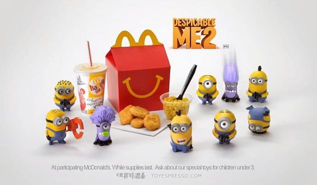 mcdonalds-happy-meals-3d-printing