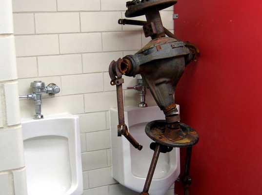 urine-robot