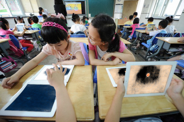 Quark-classroom_large