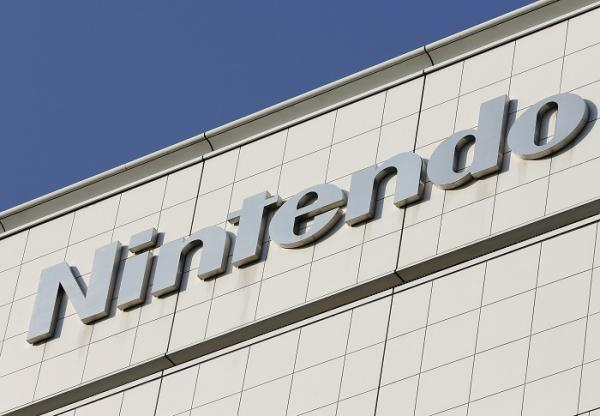 sign-on-nintendo-company-hq
