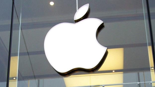 apple-logo3