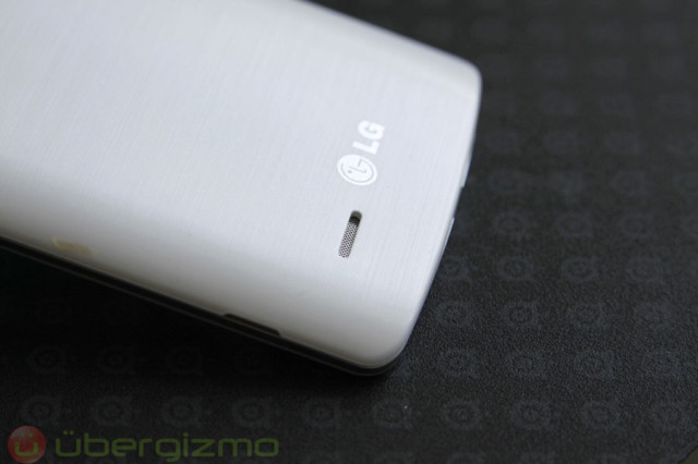 LG G4 Fingerprint Sensor Rumored | Ubergizmo
