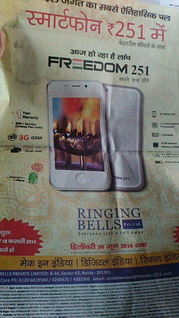 ringing_bells_freedom_251