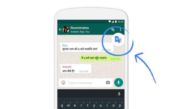 google-translate-update