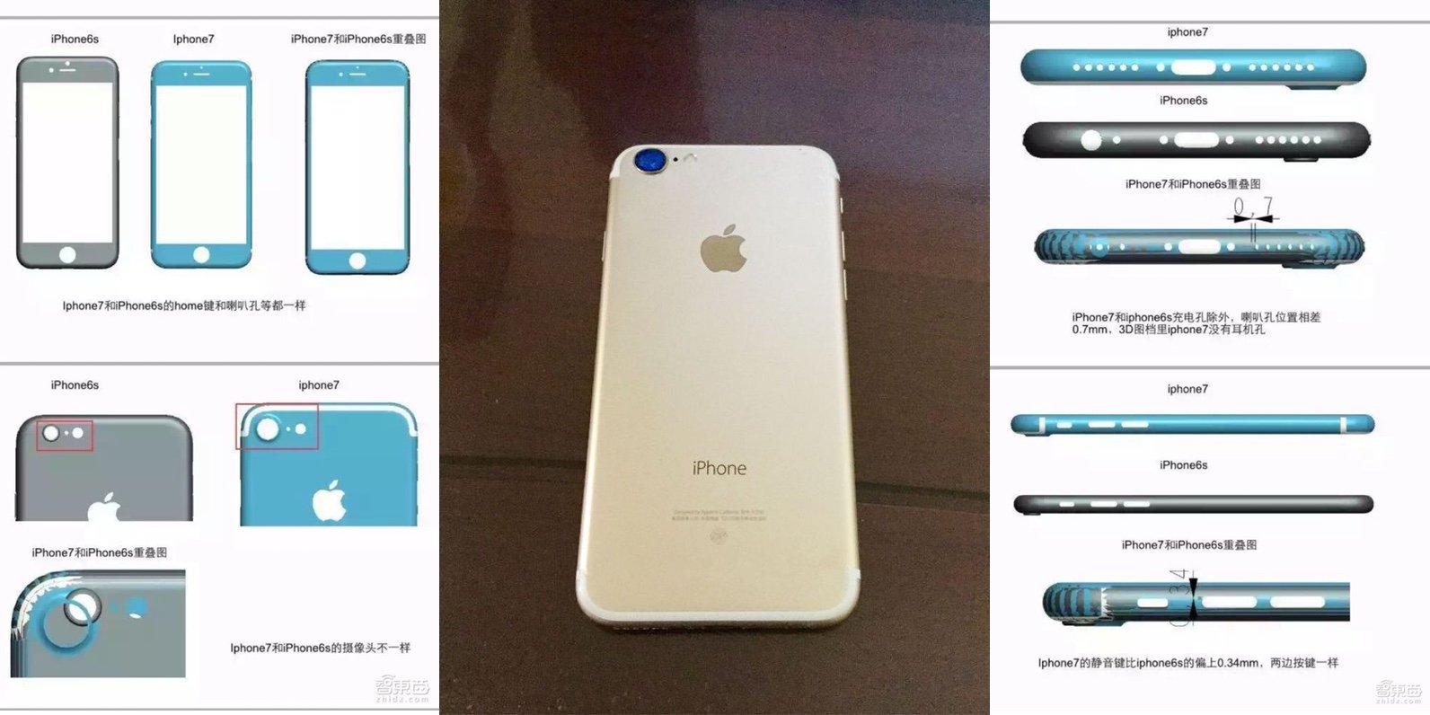 iphone-7-large-cam-jul-2016-leak