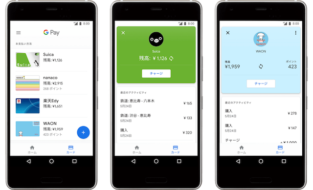 Google Pay Gets Suica And WAON Support In Japan   Ubergizmo