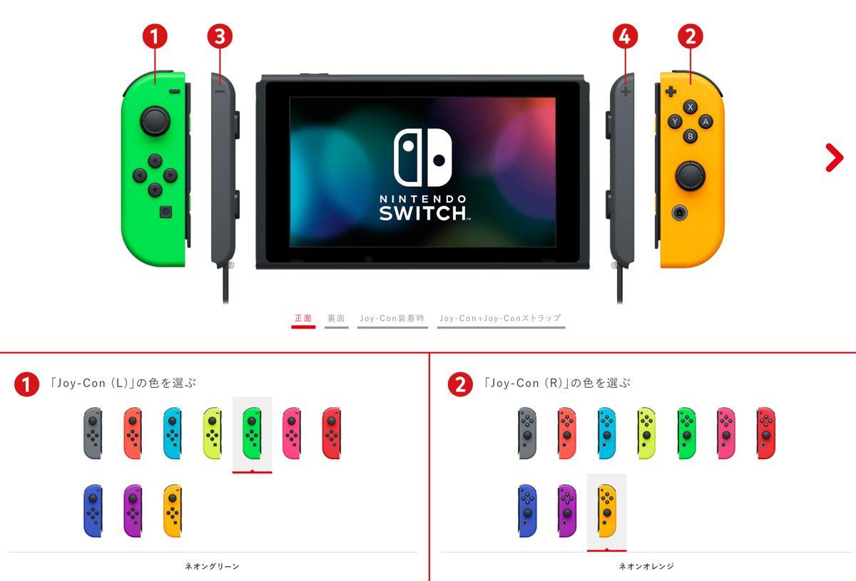 Геймеры Nintendo Switch в Японии могут создавать собственные цветовые схемы Joy-Con