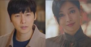 김소연의 키스 신을 계속 지켜 보던 남편 이상우 역이 '펜트 하우스 2'에 특별 출연했다.
