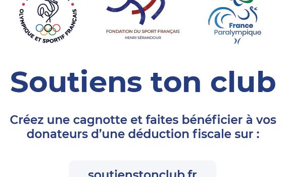 Opération «soutienstonclub.fr»