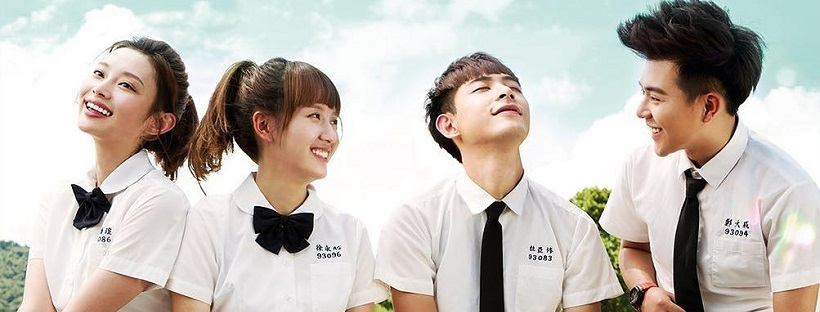 youth in your name chinese drama ep 1 eng sub dramacool