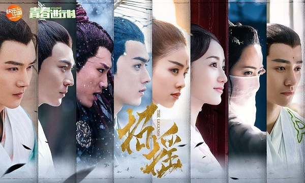 Finished Airing] The Legends – CdramaBase