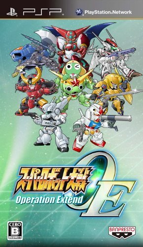 Super Robot Taisen: Operation Extend (English Patched)