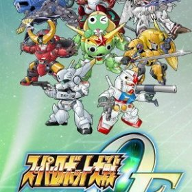 The cover art of the game Super Robot Taisen: Operation Extend (English Patched).